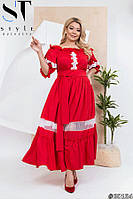 Платье летнее с открытыми плечами длинное батал 48-52 54-58 60-64