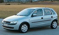 Ветровики боковых окон, дефлекторы на Опель Корса седан, хэтчбэк 5-ти дверная / Opel Corsa 4d/5d 2000-2005 год