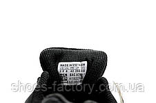 Мужские кроссовки в стиле Adidas Marathon TR 2020, Black, фото 2