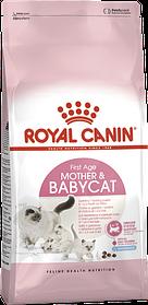 Royal Canin Mother&Babycat, 0,4 кг — Сухий корм для кошенят до 4 місяців