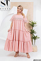 Платье летнее свободное с кружевом батал 50-52 54-56 58-60