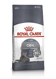 Royal Canin Oral Care 0,4 кг — Корм зменшує зубний наліт