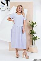 Платье летнее легкое прямого силуэта XL-50 2XL-52 3XL-54 4XL-56