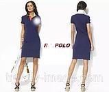 В стиле Ральф женское платье поло 100% хлопок, фото 4