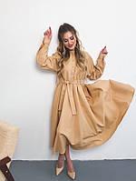 Женское расклешенное платье-рубашка с поясом и длинным рукавом миди длина