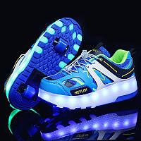 Роликовые кроссовки в стиле Heelys мигающая подошва с USB детские и подростковые (30-40 размеры). Хит 2020