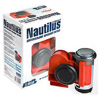 """Автомобильный сигнал воздушный CA-10350/NAUTILUS """"Compact""""/12V/красный (CA-10350)"""