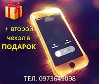 Светодиодный чехол для айфона Iphone 7 / 8  Светящийся чохол