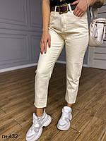 Женские стильные белые джинсы с ремнем на высокой талии