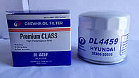 Фильтр масляный Hyundai Elantra 2006-2011 1.6 бензин 2.0 бензин
