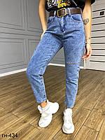 Женские стильные голубые джинсы с ремнем на высокой талии