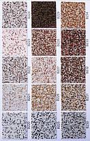 """Декоративная штукатурка """"мозаика"""" AURA Luxpro Mosaik, силиконовая, 1,5мм, 15кг, фото 3"""