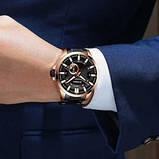 Часы мужские наручные Curren 8372, фото 8