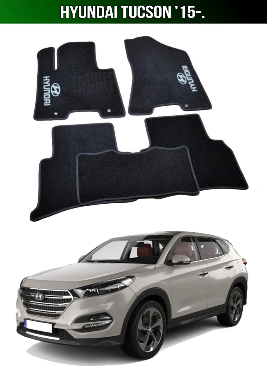 Килимки Hyundai Tucson '15-. Текстильні автоковрики Хюндай Туксон Хюндай Туссон