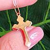 Золотой крестик - Крестик православный из золота - Мужской золотой крестик, фото 2