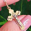 Золотой крестик - Крестик православный из золота - Мужской золотой крестик, фото 4