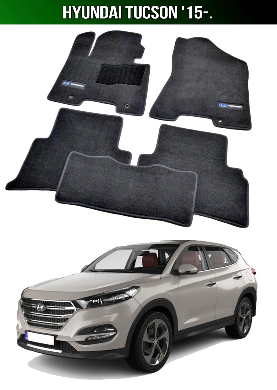 Коврики Premium Hyundai Tucson '15-. Текстильные автоковрики Хюндай Туксон Хендай Туссон