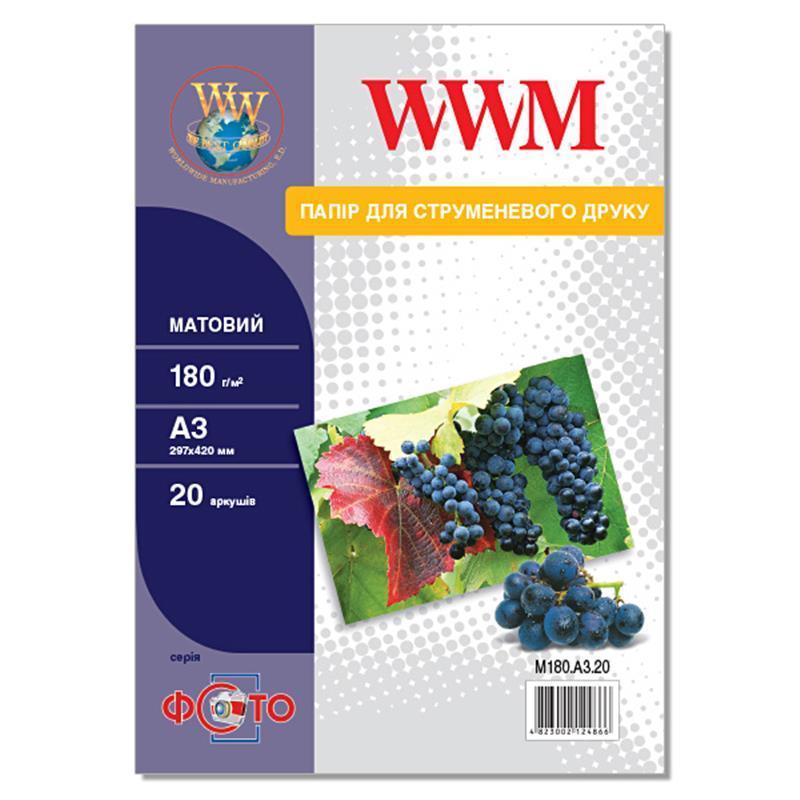 Фотобумага WWM Photo матовая 180г/м2 A3 20л (M180.A3.20)