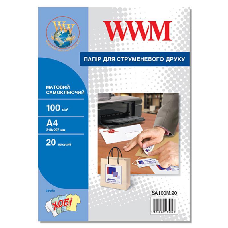 Фотопапір WWM матовий, самоклейка 100г/м2 A4 20л (SA100M.20)