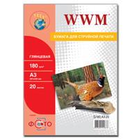 Фотобумага WWM глянцевая 180г/м2 A3 20л (G180.A3.20)