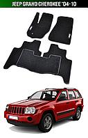Килимки Jeep Grand Cherokee '04-10