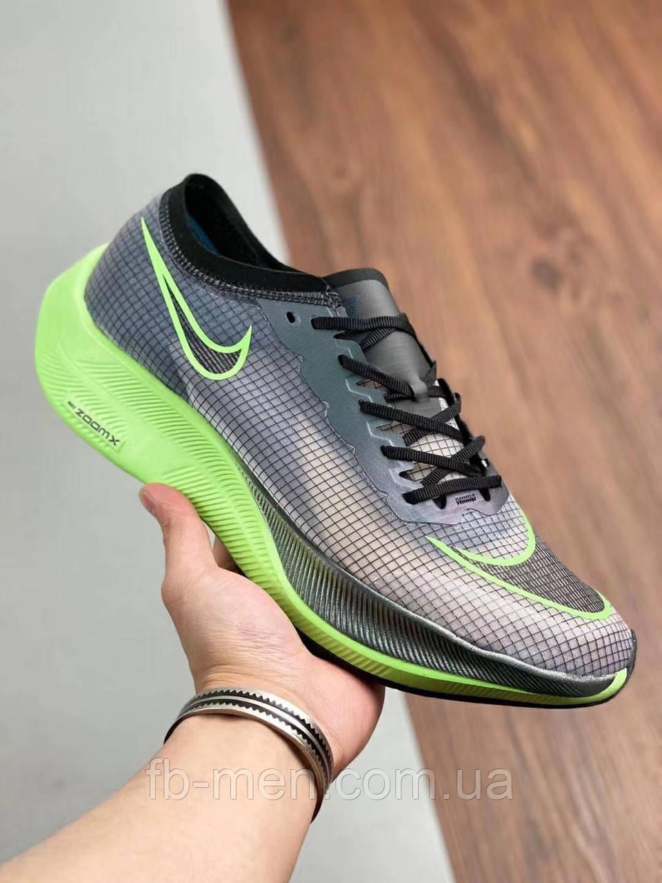 Кроссовки серые Nike