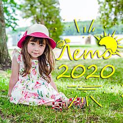 Детский летний ассортимент 2020