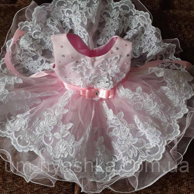 розовое платье с бело-золотой вышивкой на годик