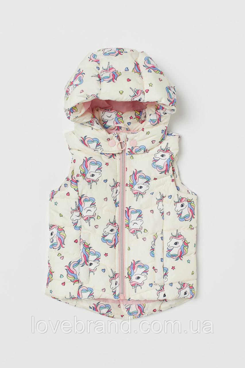 """Легкая стеганая жилетка для девочки H&M со съёмным капюшоном """"Единороги"""""""