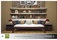 Кровать Рондо-3 Массив Сосны