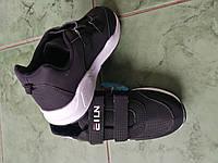 Черные кроссовки для мальчика  34, 35 размер, фото 1