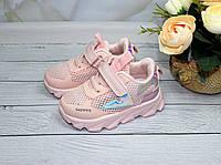 Легчайшие кроссовки для девочек