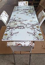 """Комплект обідній меблів """"Ромашка"""" (стіл ДСП, гартоване скло + 4 стільця) Mobilgen, Туреччина"""