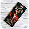 Черный шоколад без сахара Torras ZERO with cocoa nibs and cranberries с какао-бобами и клюквой Испания 125 г, фото 7