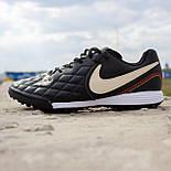 Сороконіжки Nike Tiempo Legend VII Pro R10 TF (39-45), фото 2