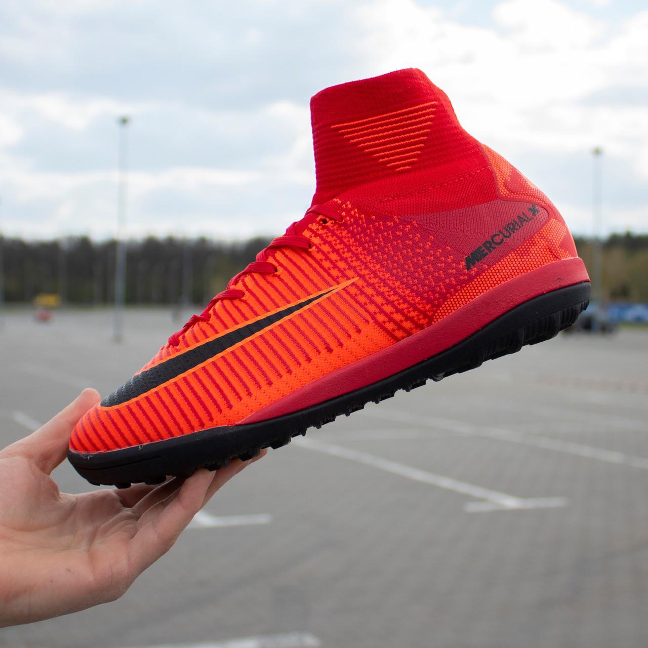 Сороконіжки Nike Mercurial (39-45)