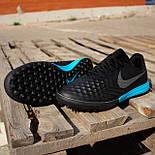 Сороконіжки Nike Magista X Finale II TF (39-45), фото 2