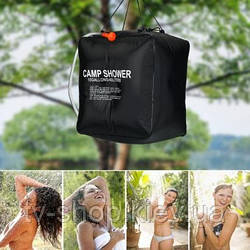 Переносной душ Shower Bag 40 л ( для кемпинга и дачи)