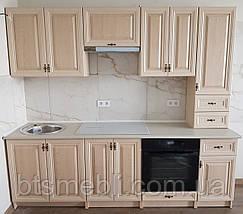 Кухня Оля Люкс шимо МДФ 2.0 м, фото 2