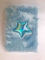 Блокнот для записей, меховой А5 80 л, голубого цвета