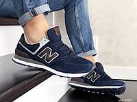 Кроссовки замшевые синие New Balance 574 в цветах