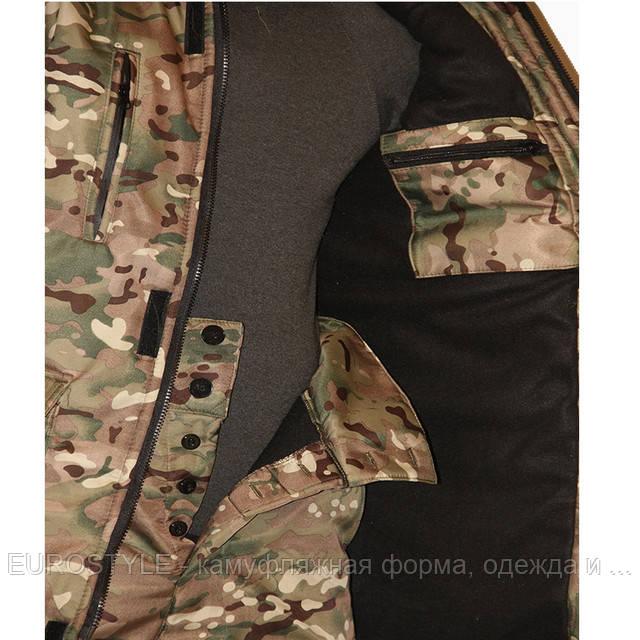 Военный костюм зимний, теплый камуфляж Мультикам