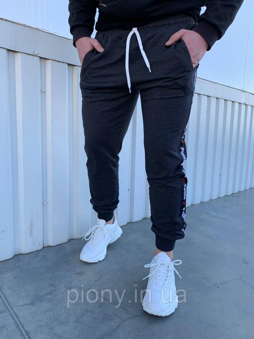 Мужские спортивные штаны с логотипом