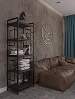 Стеллаж 5 полки / напольные полки для декора и книг из дерева на металлическом каркасе Квадро