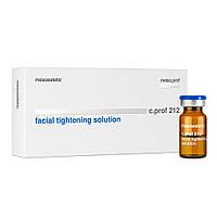 Facial tightening solution Укрепляющий коктейль 1х5 мл. Mesoestetic