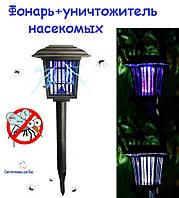 Светильник-ловушка для уничтожения насекомых Lemanso LM3409 на солнечной батарее LED белый с выключ