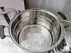 Кастрюля - пароварка 3х уровневая из нержавеющей стали, диаметр 42см, фото 2
