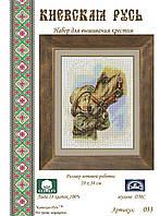 Набор для вышивания счетный крест. Вышивка картины, пейзажа. Мальчик и конь