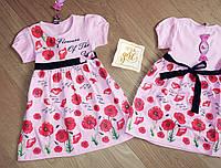Детские платья, рост 92/98 см , прямой поставщик из Турции
