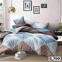 Стильное постельное белье отличного качества, двухспалка, ромб